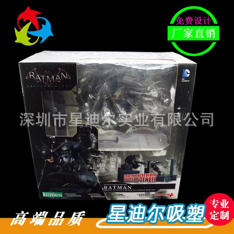 深圳吸塑包装玩具对扣盒