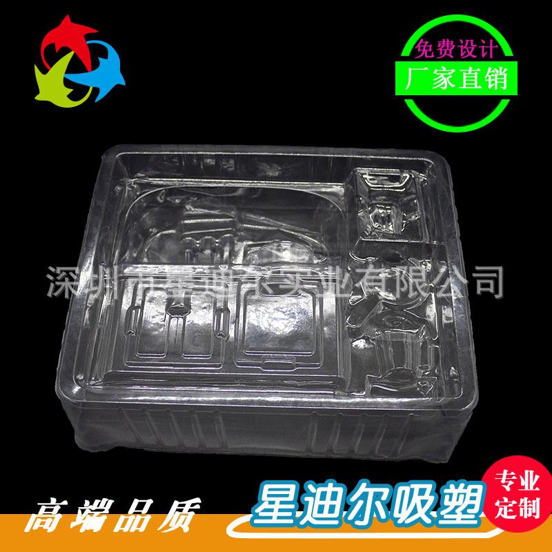 吸塑包装盒定做厂家