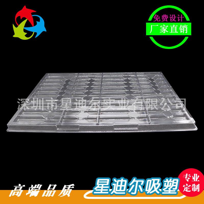 透明吸塑包装定做厂家