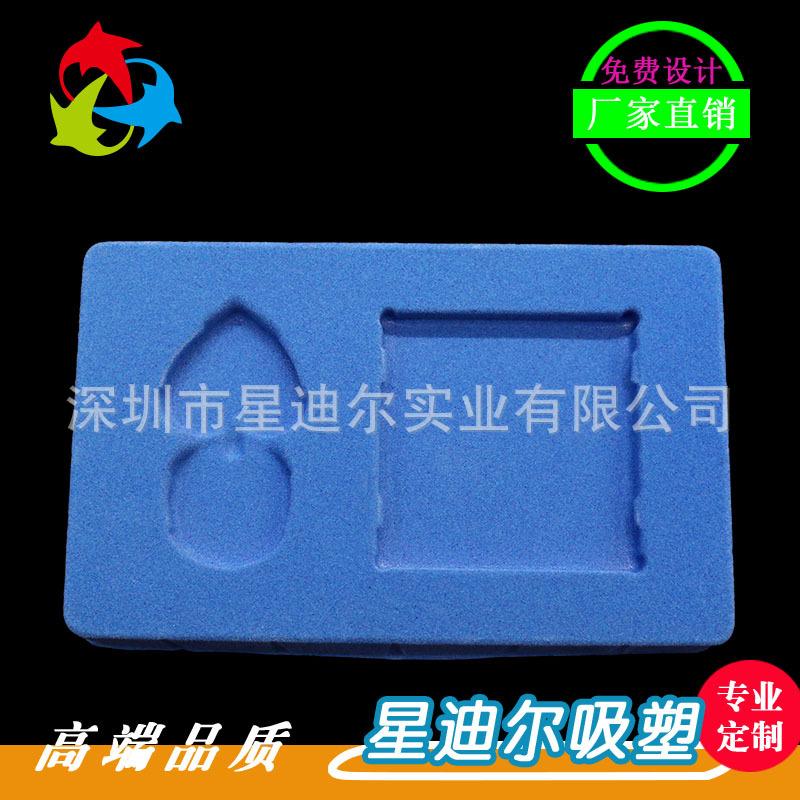 数码植绒深圳吸塑包装盒厂家