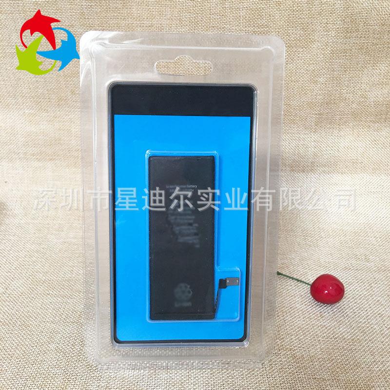 电池吸塑包装盒