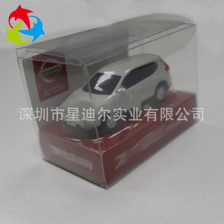 小汽车吸塑折盒