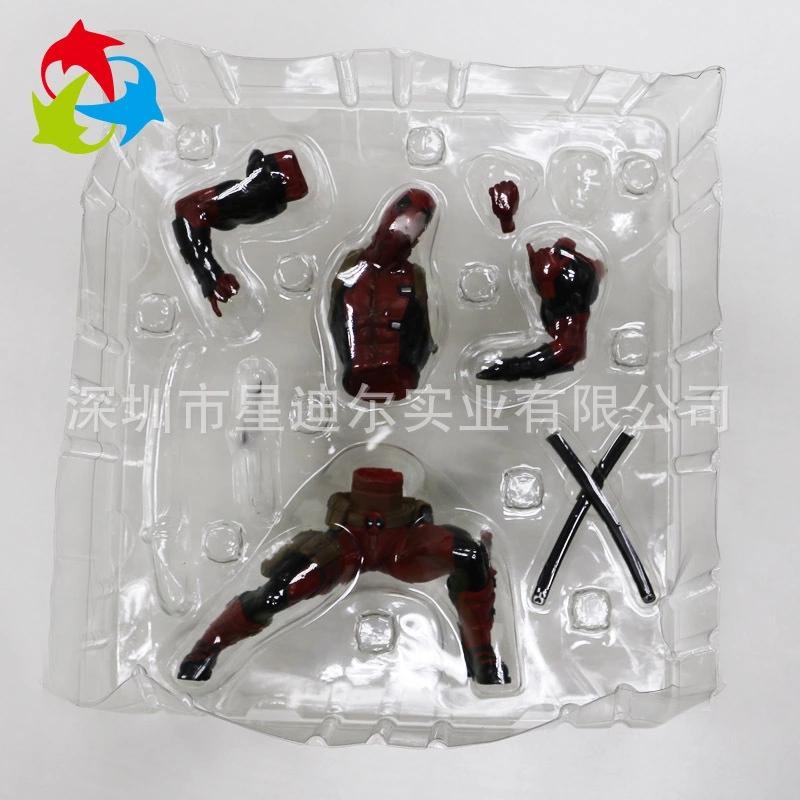 儿童玩具吸塑包装