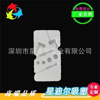 白色PVC吸塑盒