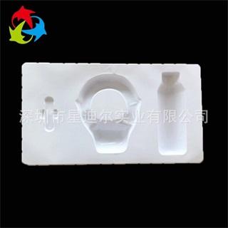 PVC吸塑包装厂