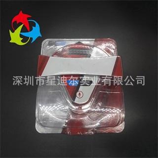 透明折边吸塑盒