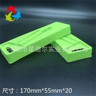 绿色PVC吸塑盒