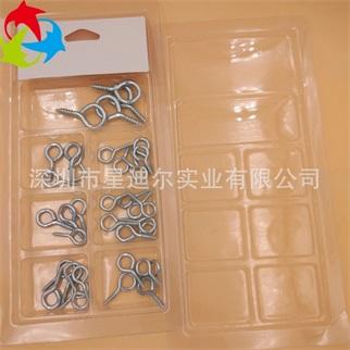 螺丝PVC吸塑盒
