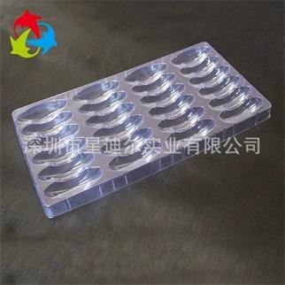 透明PVC吸塑托盘