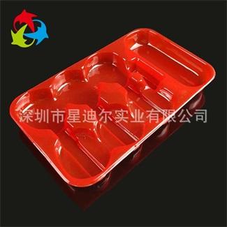 红色PVC吸塑内托