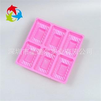 粉红色吸塑托盘