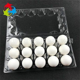 鸡蛋对折吸塑盒