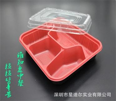 一次性快餐吸塑盒