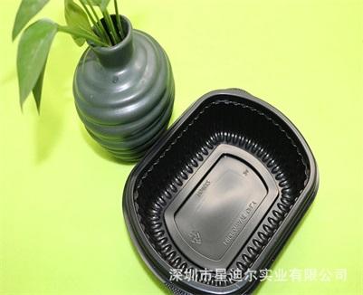 深圳吸塑包装盒