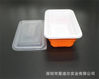 PP吸塑包装盒