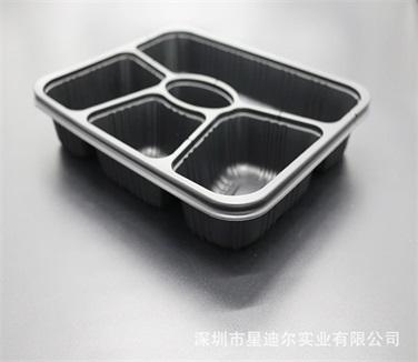 饭盒吸塑包装