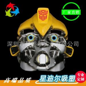 面具吸塑包装