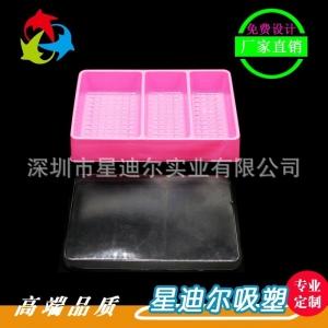深圳食品吸塑包装盒定做