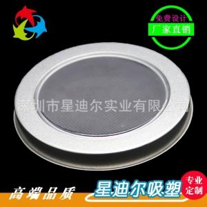 pvc圆形吸塑包装片