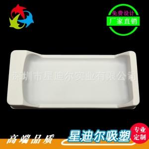 白色PVC吸塑包装厂家定做