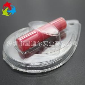 唇膏吸塑包装