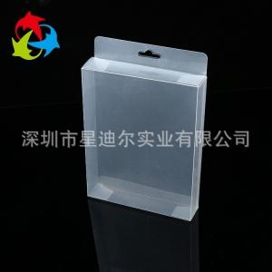 胶盒吸塑包装