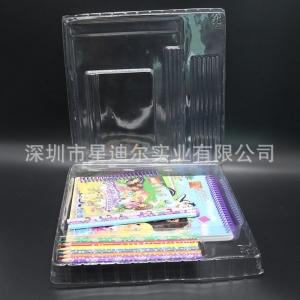 文具吸塑包装盒