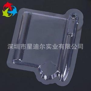龙岗透明吸塑包装盒