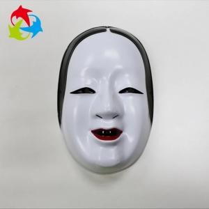 白色面具吸塑包装