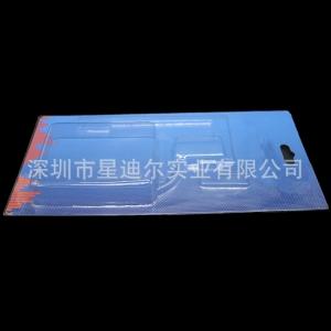 天线吸塑包装