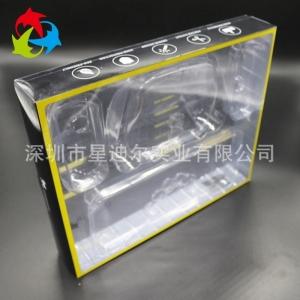 PET折盒