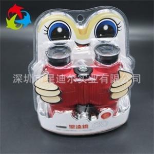 望远镜玩具吸塑泡壳
