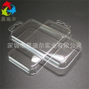 手机壳包装盒