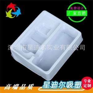 白色PVC吸塑内托