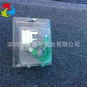 龙岗透明充电器吸塑盒