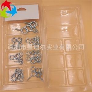 龙岗螺丝PVC吸塑盒