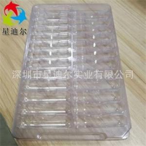 零件透明吸塑托盘