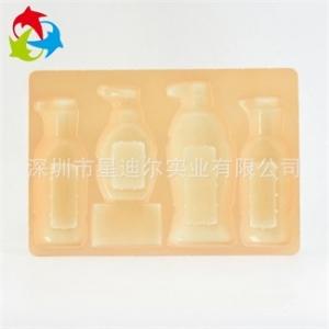 化妆品PVC吸塑盒