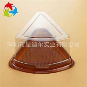 三角形吸塑盒