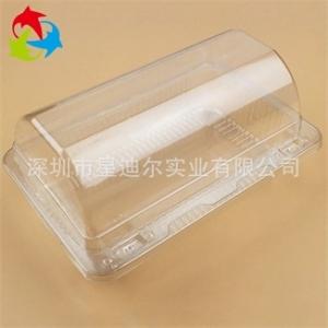 透明吸塑包装盒