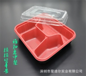 龙岗一次性快餐吸塑盒