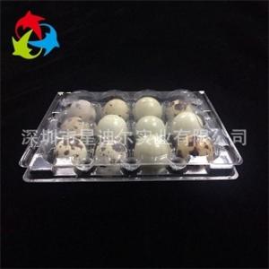 鹌鹑蛋吸塑包装盒