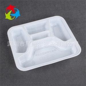 食品吸塑盒