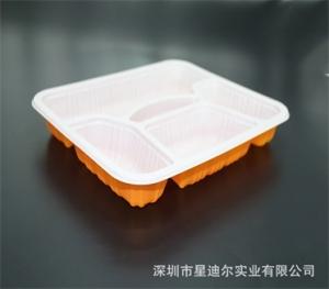 快餐盒吸塑包装