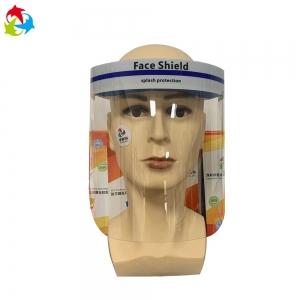 定制防护面罩