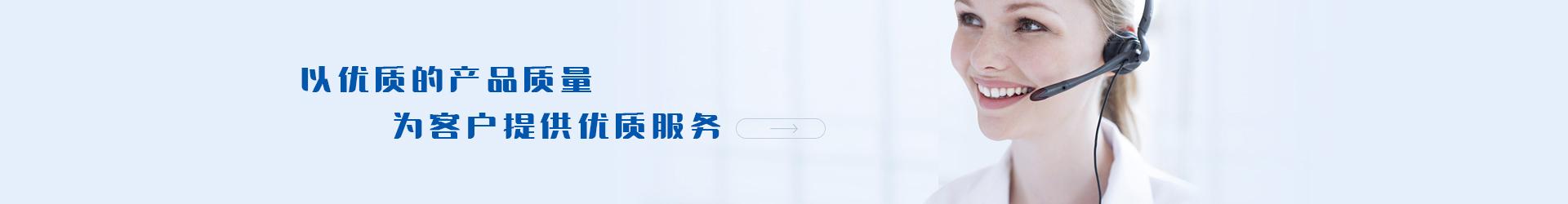 深圳市星迪尔实业有限公司