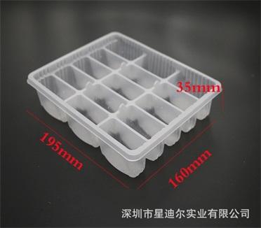 水饺吸塑托盘